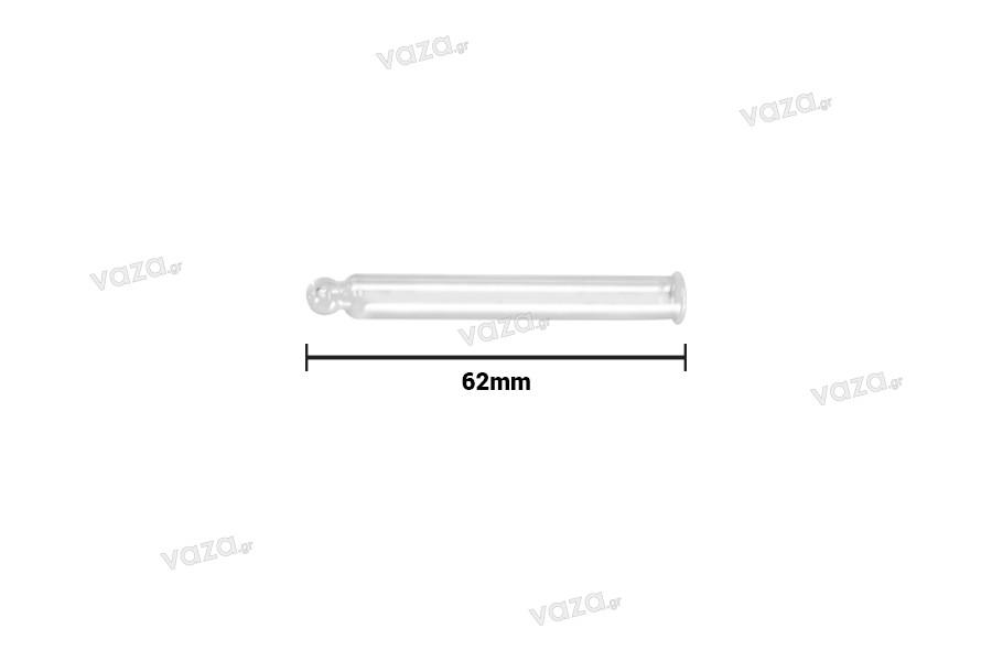 Σωλήνας γυάλινος, διάφανος για PP20 (30 ml) - μήκος 62 mm