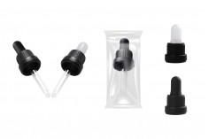 Σταγονομετρητής 15 ml με μαύρο φαρδύ καπάκι ασφαλείας, χωρίς διαβάθμιση και πιπίλα διάφανη ή μαύρη ΜΑΤ - σε ατομική συσκευασία