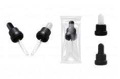 Σταγονομετρητής 20 ml με μαύρο φαρδύ καπάκι ασφαλείας, χωρίς διαβάθμιση και πιπίλα διάφανη ή μαύρη ΜΑΤ - σε ατομική συσκευασία