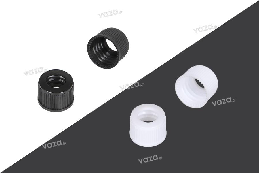 Δαχτυλίδι πλαστικό για σταγονόμετρα 5 έως 100 ml