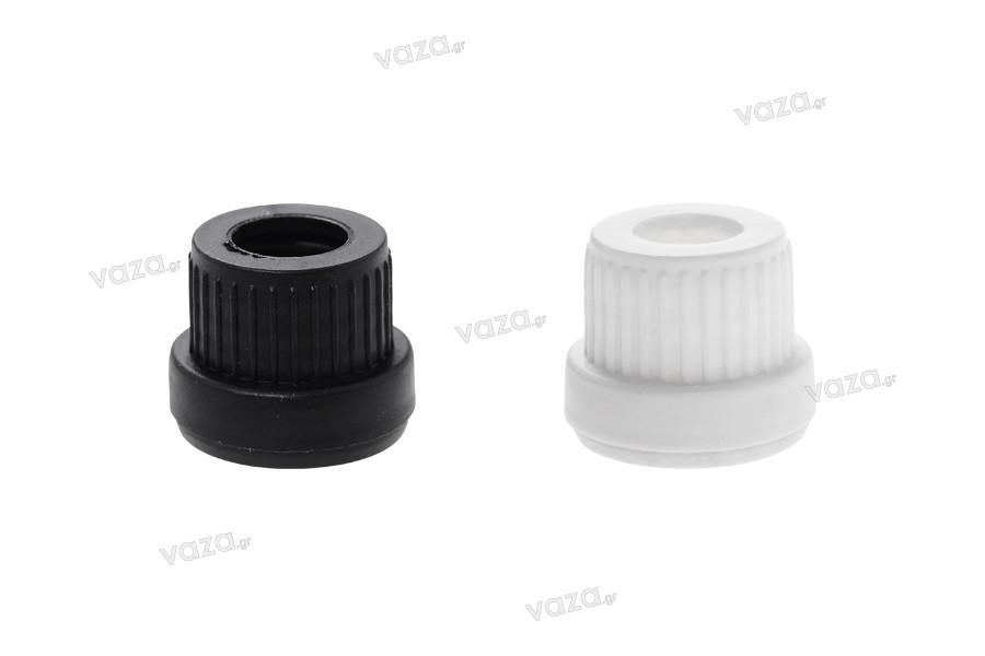 Καπάκι ασφαλείας πλαστικό φαρδύ για σταγονόμετρα 5 έως 100 ml σε λευκό ή μαύρο
