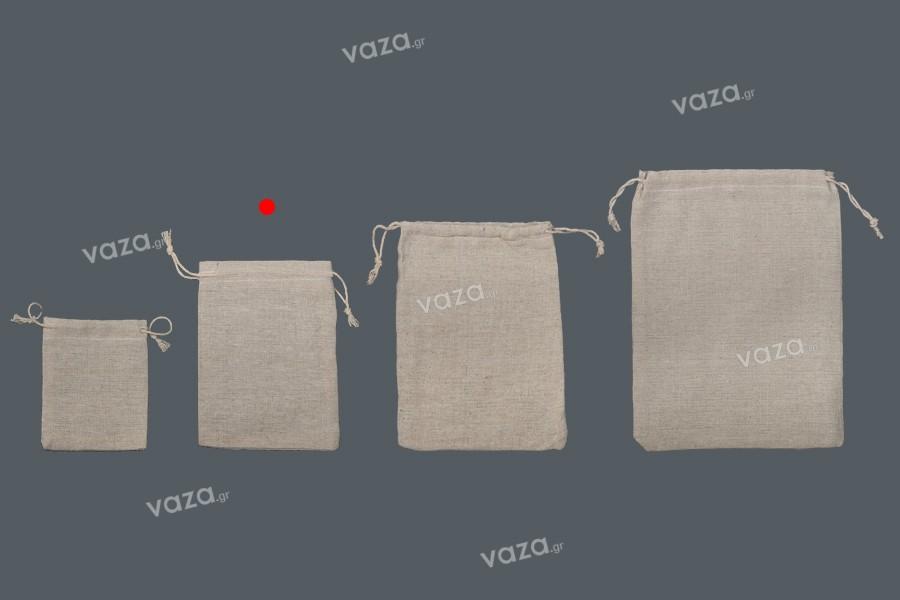 Πουγκάκι υφασμάτινο 100x140 mm σε χρώμα μπεζ - 50 τμχ