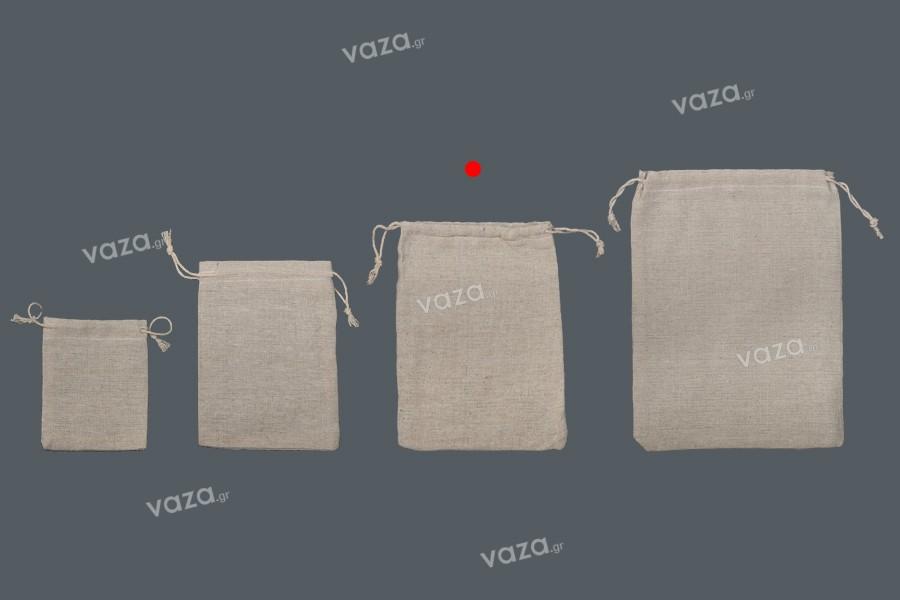 Πουγκάκι υφασμάτινο 130x180 mm σε χρώμα μπεζ - 50 τμχ