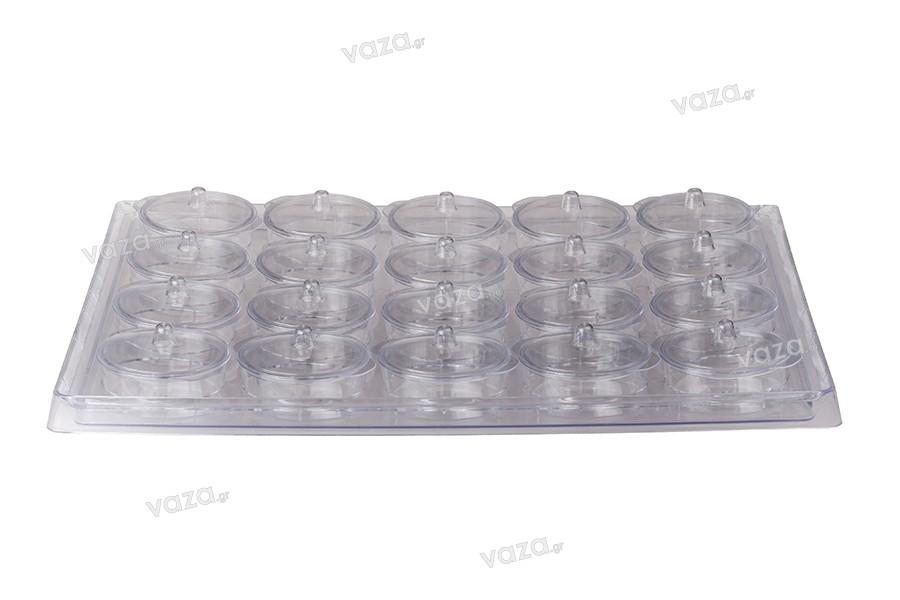 Σετ γάμου - βάπτισης: Δίσκος και βάση με 20 πλαστικά βαζάκια (κυπελάκια) για γλυκά και μικρά προφιτερόλ