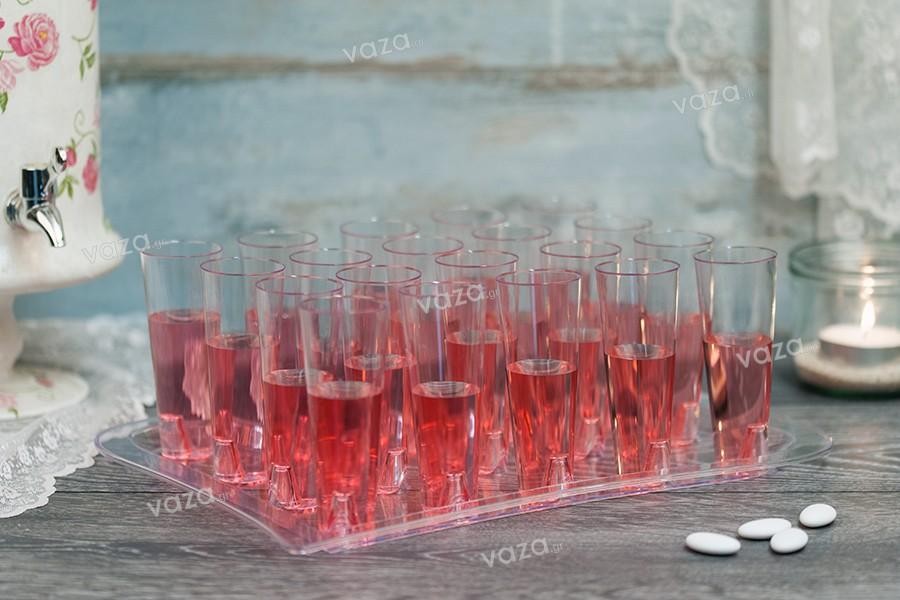 Σετ γάμου: Δίσκος με 20 ποτήρια πλαστικά για ποτά και σαμπάνια
