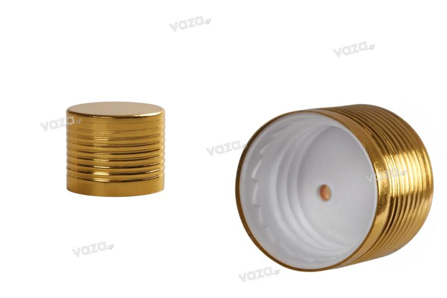 Καπάκι PP18 πλαστικό με επικάλυψη αλουμινίου χρυσό γυαλιστερό με εσωτερικό παρέμβυσμα