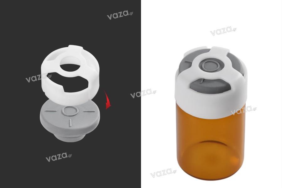 Καπάκι ασφαλείας πλαστικό λευκό με τάπα σιλικόνης - 12 τμχ