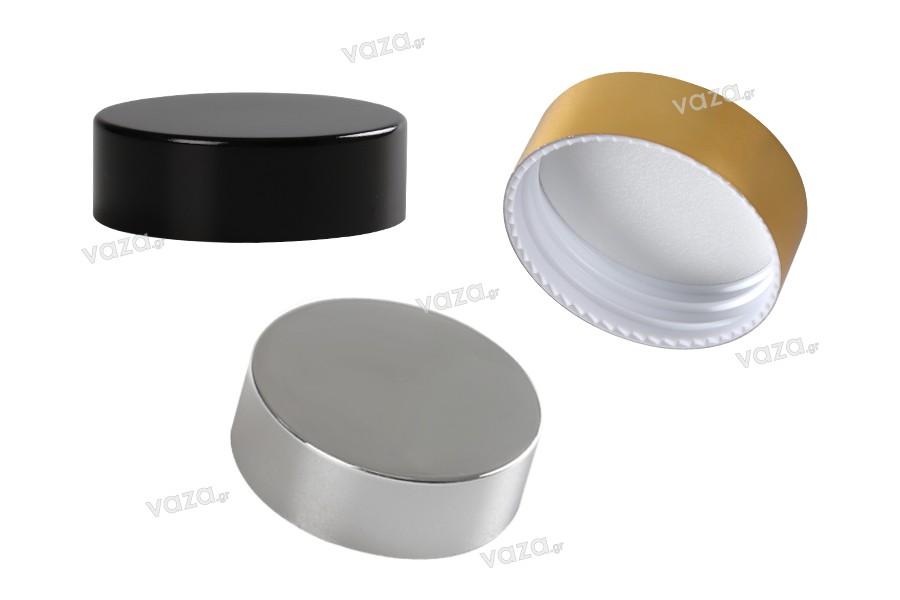 Καπάκι πλαστικό με επικάλυψη αλουμινίου και εσωτερικό παρέμβυσμα για βάζα 50 ml