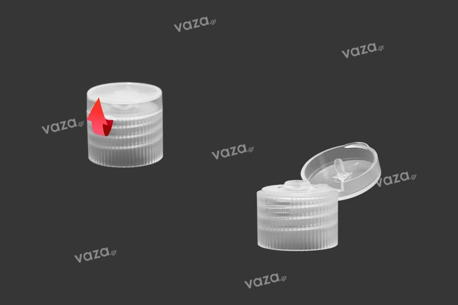 Καπάκι flip top PP18 πλαστικό, διάφανο