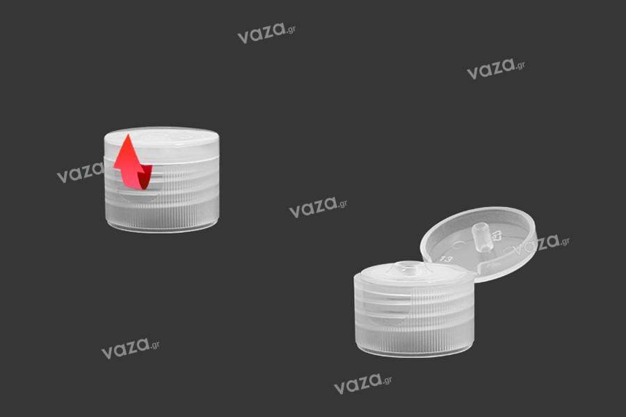 Καπάκι flip top PP24 πλαστικό, διάφανο