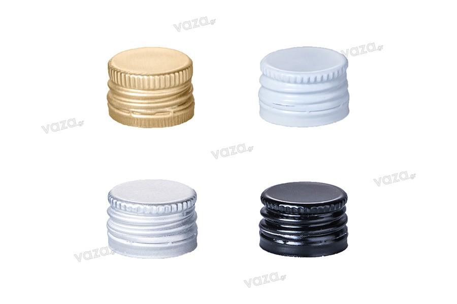 Καπάκια αλουμινίου PP18 (18x12) προβιδωμένα με δυνατότητα σφράγισης και υπόστρωμα (liner)