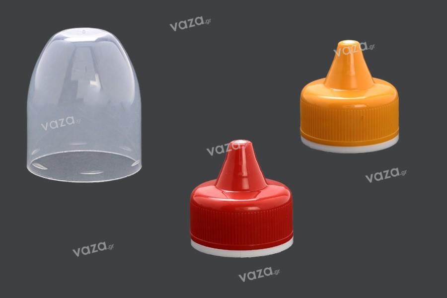 Καπάκι πλαστικό για μπουκάλια κέτσαπ - μουστάρδας με εξωτερικό περίβλημα