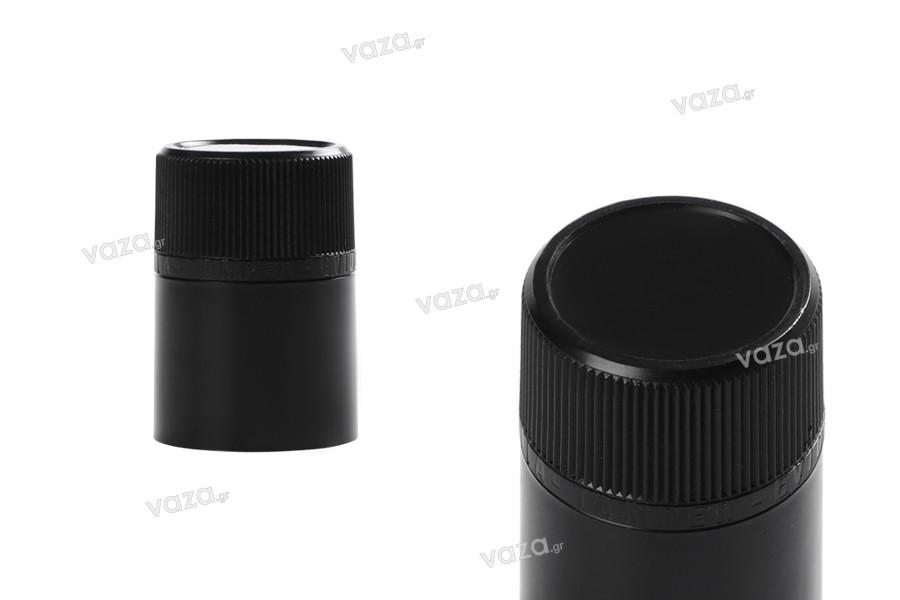 Guala πώμα ασφαλείας πλαστικό - μιας χρήσης - για μπουκάλια με αντίστοιχο λαιμό