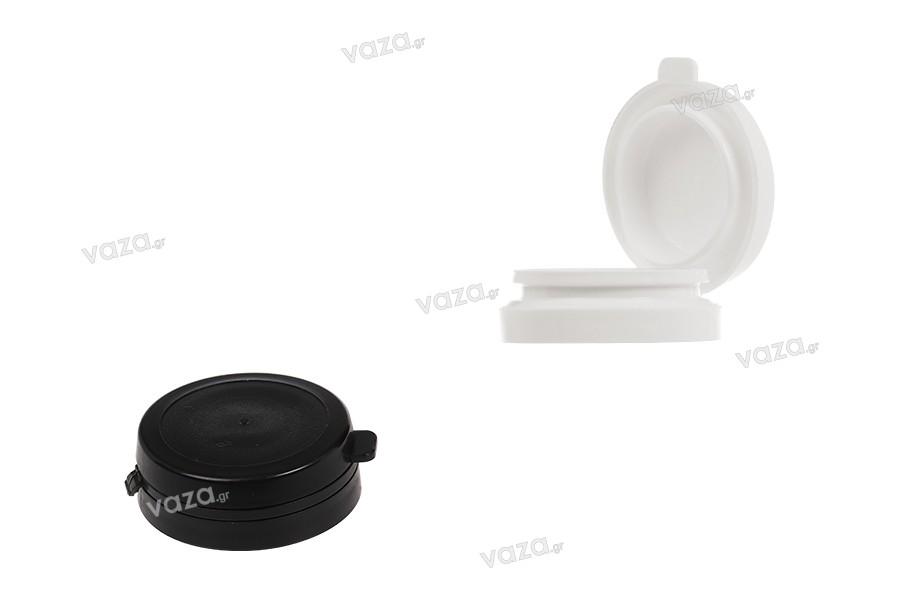 Καπάκι πλαστικό κουμπωτό με ασφάλεια