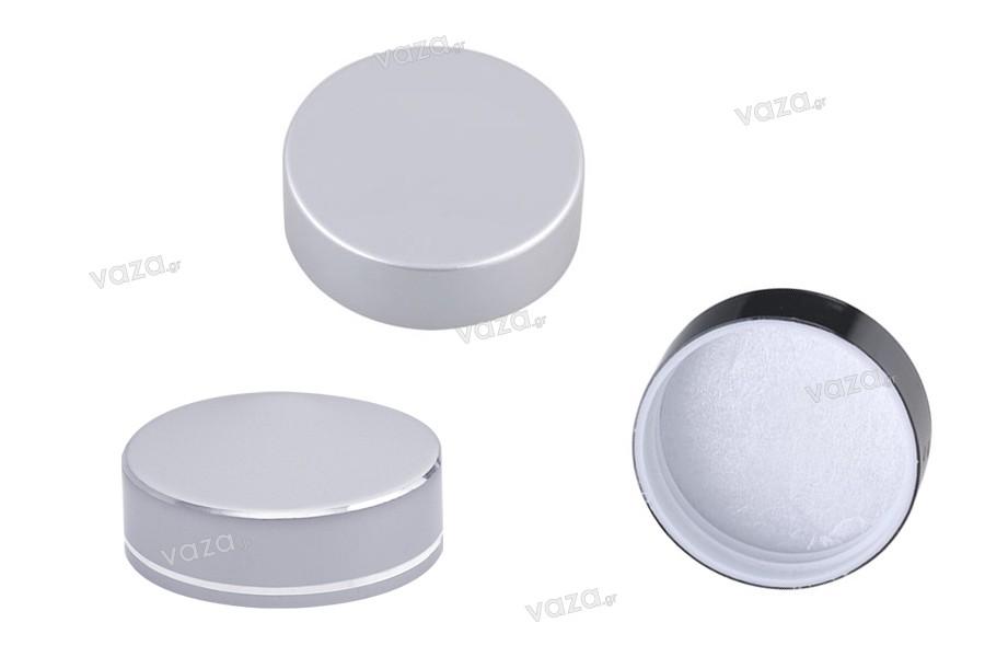 Καπάκι αλουμινένιο με εσωτερικό παρέμβυσμα (για βαζάκια 122-31-0)