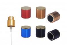 Σετ - σπρέι σε χρώμα χρυσό με καπάκι ακρυλικό (PP 15 ) σε διάφορα χρώματα