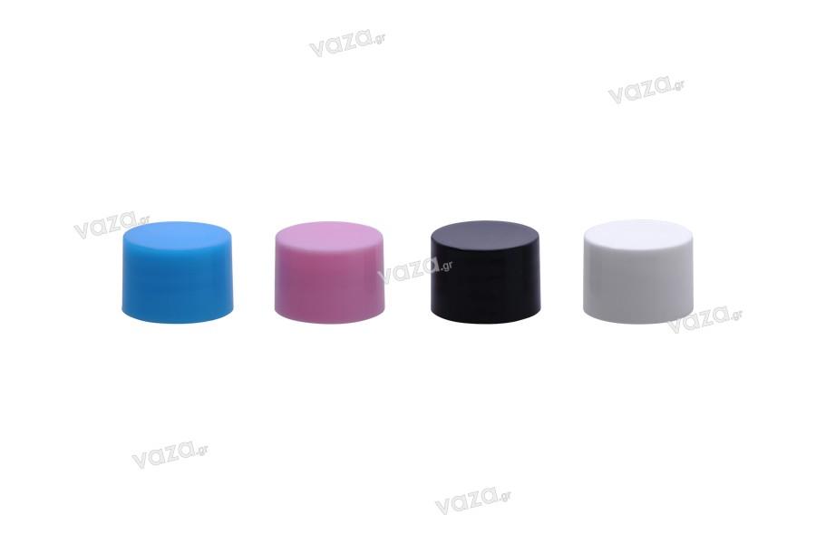 Καπάκι πλαστικό PP18 με εσωτερικό παρέμβυσμα σε διάφορα χρώματα
