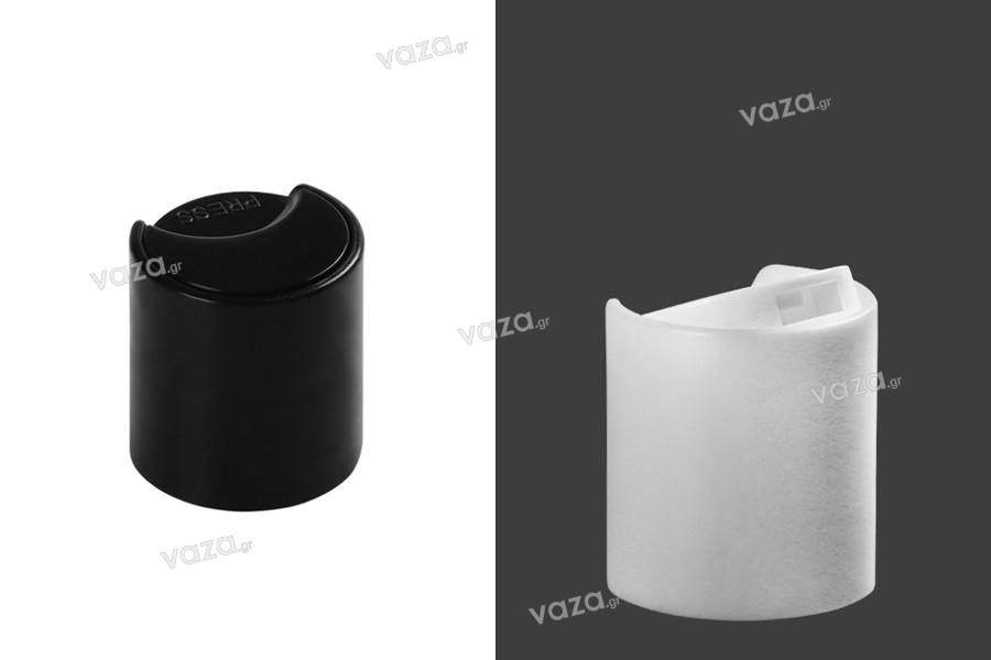 Καπάκι Disk-top PP 20 πλαστικό