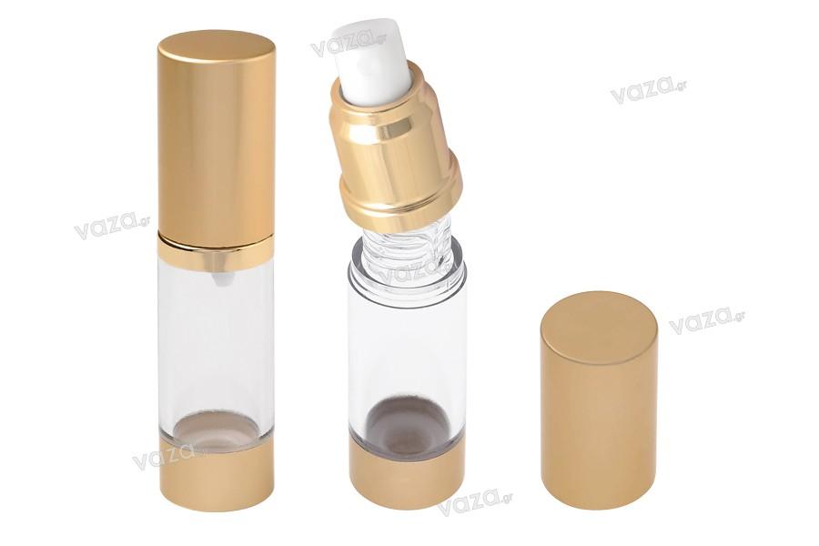 Μπουκάλι airless για υδαρή μείγματα 15 ml με πλαστικό, διάφανο σώμα, καπάκι και βάση αλουμινίου σε 3 χρώματα (χρυσό, ασημί γυαλιστερό και ΜΑΤ)