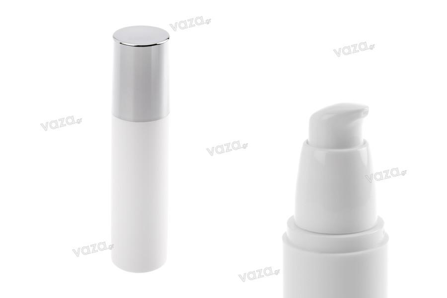 Μπουκάλι airless λευκό 50 ml για κρέμα με ασημί καπάκι