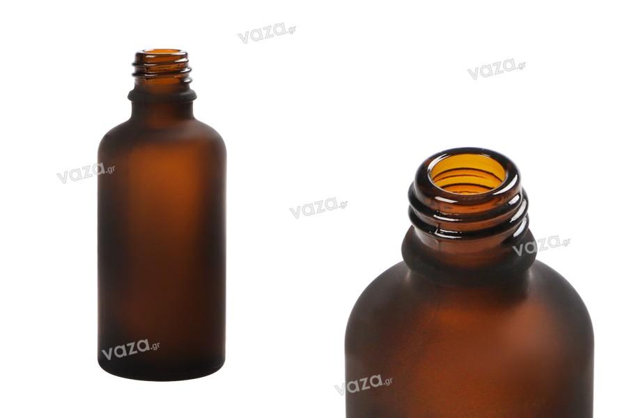 Γυάλινο μπουκαλάκι για αιθέρια έλαια 50 ml καραμελέ αμμοβολής με στόμιο PP18