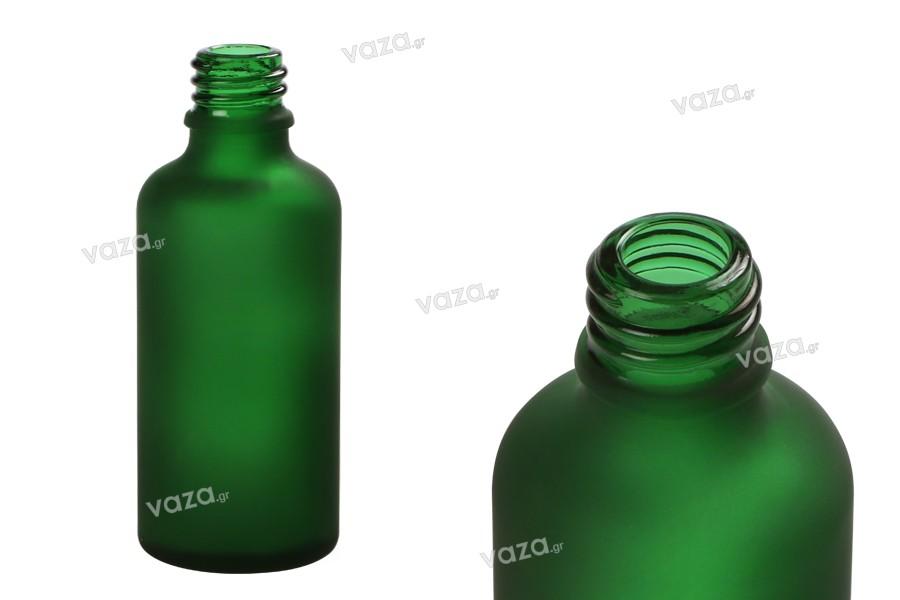 Γυάλινο μπουκαλάκι για αιθέρια έλαια 50 ml πράσινο αμμοβολής με στόμιο PP18