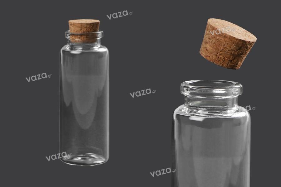 Bouteille en verre avec bouchon de liège - 12 pcs