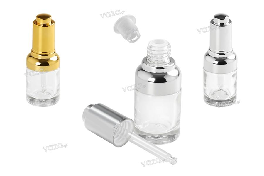 Μπουκαλάκι 30 ml γυάλινο με σταγονόμετρο, αποστραγγιστήρα και καπάκι με κουμπί