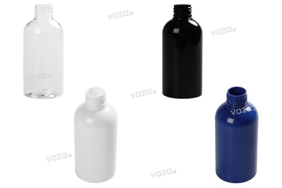 Bouteille en plastique PET de 150ml (PP24)-différentes couleurs- paquet de 12 pièces