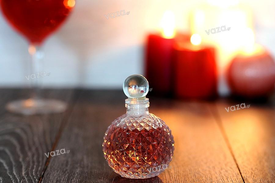 Προσφορά! Μπουκαλάκι γυάλινο 105 ml σε σχήμα σφαίρας με γυάλινο πώμα - Από 2,20€  σε 1,43€  το τεμάχιο