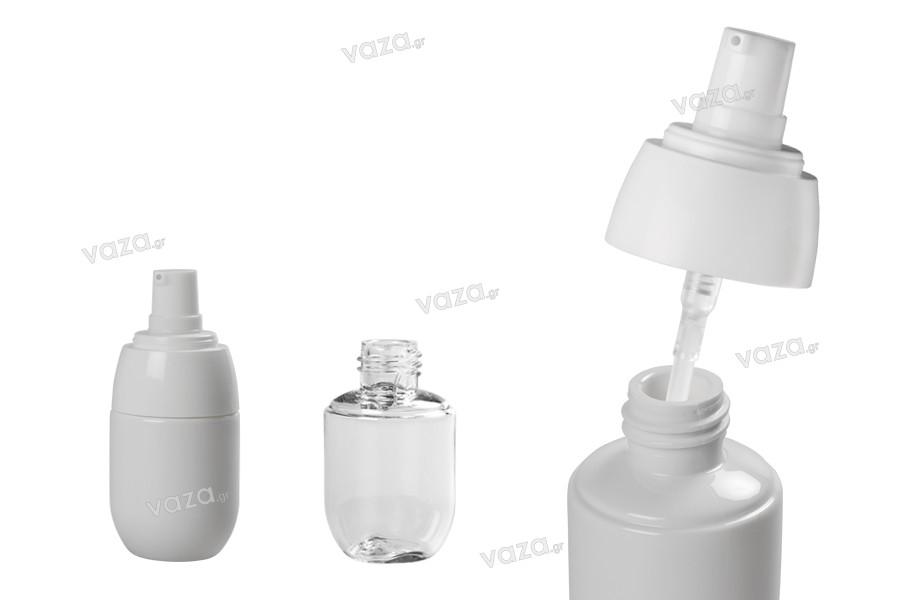 Flacon de 30 ml en plastique avec pompe et couvercle transparent