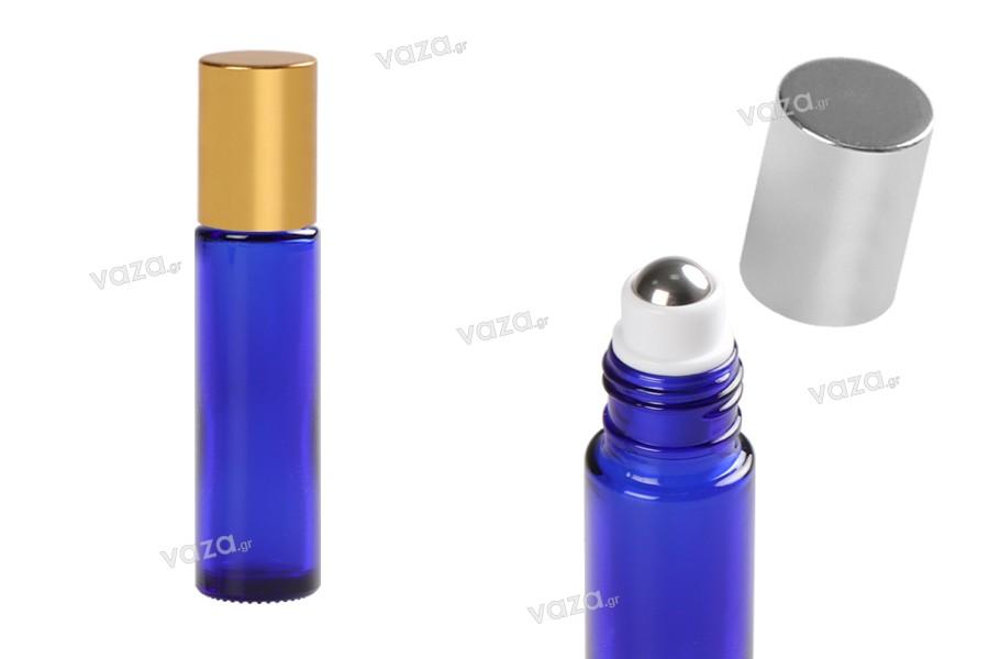 Μπουκαλάκι μπλε 10 ml γυάλινο με καπάκι και μεταλλική μπίλια roll on - 6 τμχ