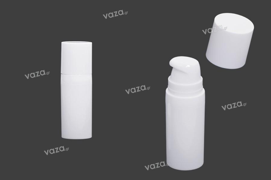 Μπουκαλάκια airless πλαστικό για κρέμα 10 ml σε λευκό χρώμα