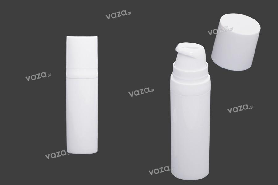 Μπουκαλάκια airless πλαστικό για κρέμα 15 ml σε λευκό χρώμα