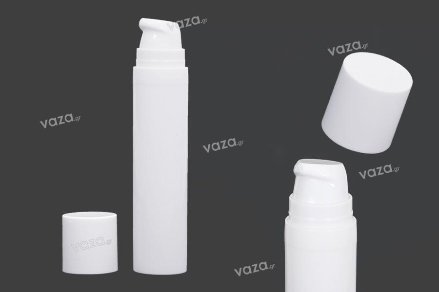 Μπουκαλάκια airless πλαστικό για κρέμα 20 ml σε λευκό χρώμα