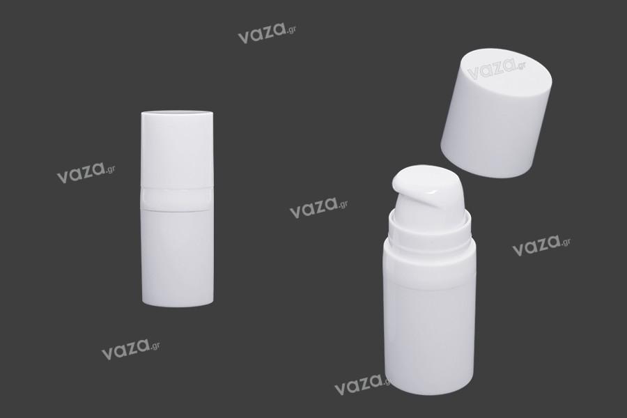 Μπουκαλάκι airless πλαστικό για κρέμα 5 ml σε λευκό χρώμα