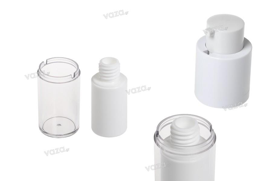 Μπουκάλι airless 15 ml για κρέμα πλαστικό με εξωτερική ακρυλική θήκη