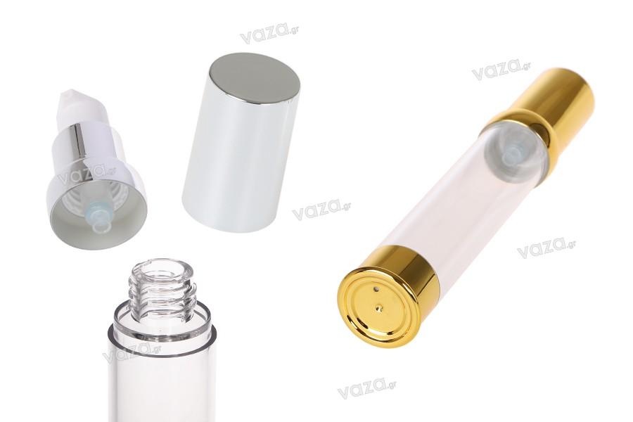 Airless μπουκαλάκι για κρέμα 30 ml ακρυλικό
