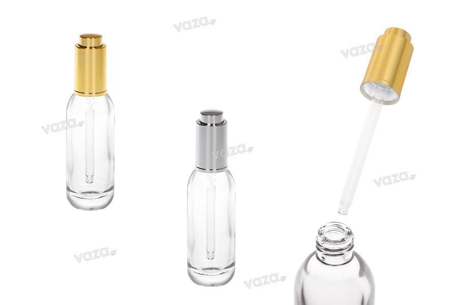 Μπουκαλάκι 15 ml γυάλινο με σταγονόμετρο και καπάκι με κουμπί