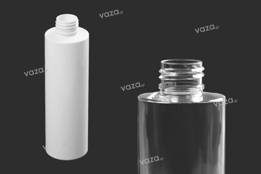 Μπουκάλι 200 ml, πλαστικό σε λευκό ή διάφανο χρώμα (PP24)
