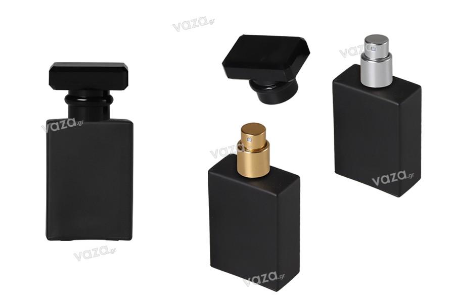 Φιάλη αρωμάτων γυάλινη 30 ml σε μαύρο χρώμα με σπρέι και καπάκι