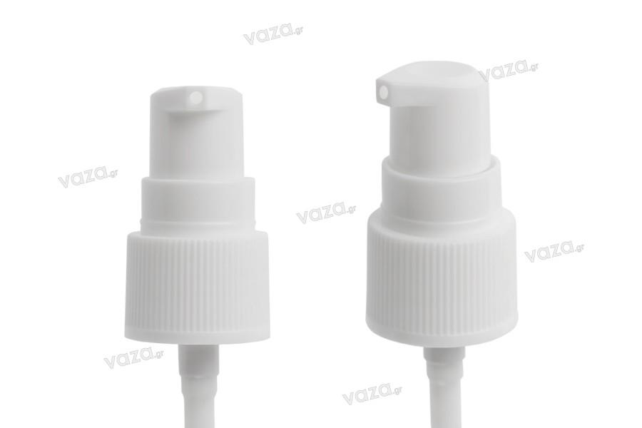 Μπουκαλάκια πλαστικά 50 ml για κρέμα - 24 τμχ