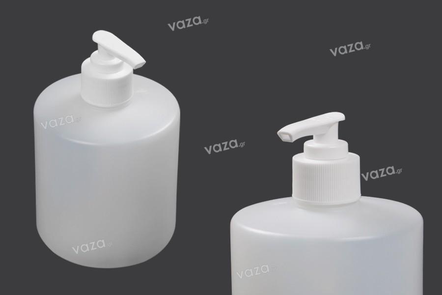 Bouteille en plastique de 500 ml avec pompe 28/410 pour les produits de nettoyage tels que les antiseptiques pour les mains ou le savon à la crème