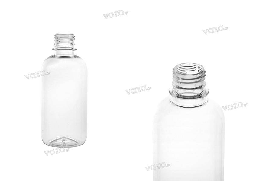Μπουκαλάκι 300 ml πλαστικό διάφανο (28/410) -12 τμχ