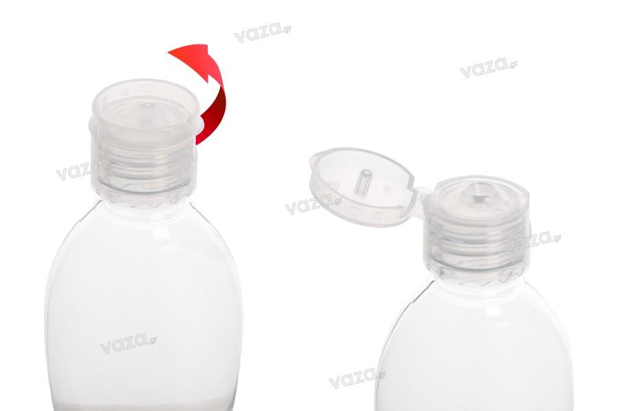 Μπουκάλι 50 ml πλαστικό (PET) με καπάκι flip top - 12 τμχ