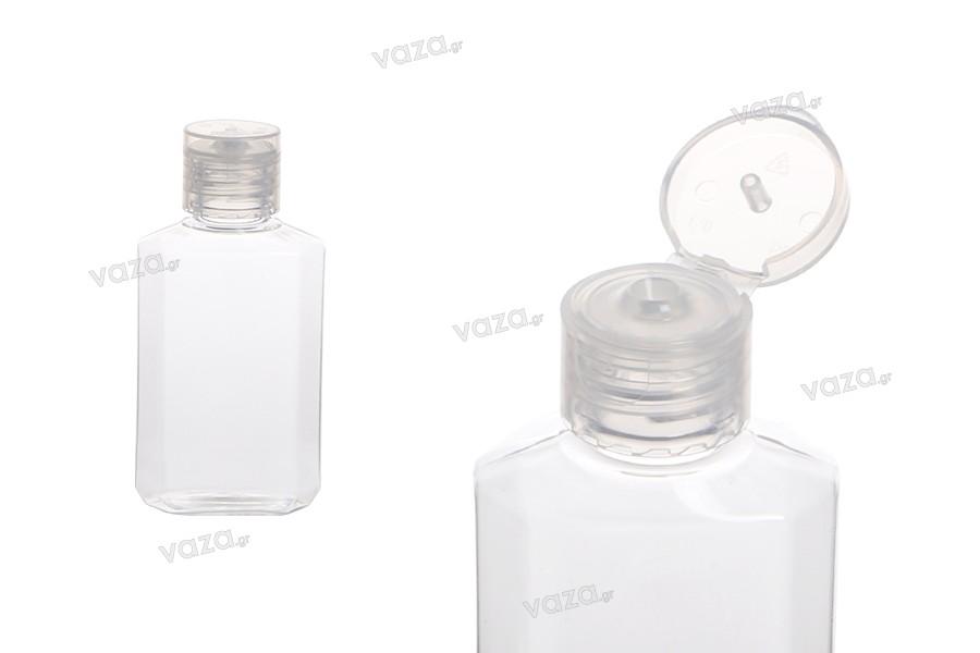 Μπουκάλι 60 ml πλαστικό (PET) με καπάκι flip top - 12 τμχ