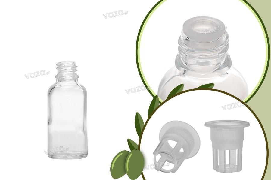Μπουκαλάκι για μερίδα ελαιολάδου 30 ml γυάλινο διάφανο