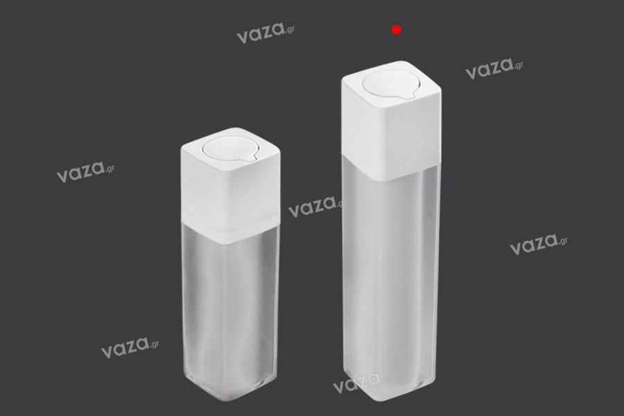 Μπουκαλάκι airless 50 ml ακρυλικό με λευκή αντλία