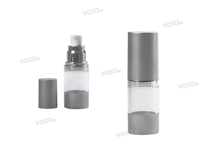 Μπουκάλι airless για κρέμα 15 ml με ακρυλικό διάφανο σώμα και πλαστικό ασημί ματ καπάκι