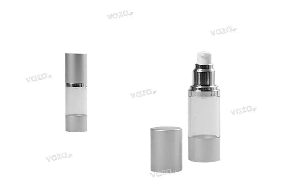 Μπουκάλι airless για κρέμα 30 ml με ακρυλικό διάφανο σώμα  και καπάκι αλουμινίου